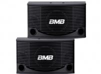 Nguồn gốc, đặc điểm loa BMB 455 chất lượng tốt nhất hà nội